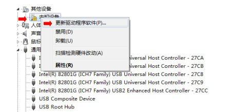 usb无线网卡驱动下载地址大全(含主流品牌)_软件评测_下载之家