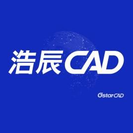 浩辰CAD2021