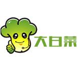大白菜超级U盘启动制作工具 6.0