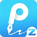 转转大师PDF编辑器2.0.2