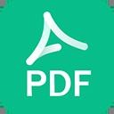 迅读PDF大师2.9.3