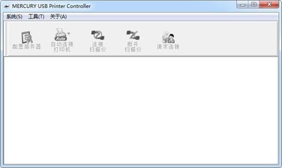 水星无线路由器打印服务器客户端...</p>               <div class=