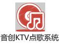 音创KTV点歌系统