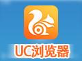 UC浏览器电脑版 6.2