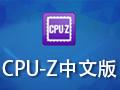 CPU-Z 1.84