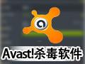 avast! Free Antivirus 19.6.4546