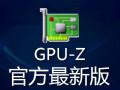 Cpu-Z(64位) 1.86