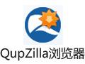 QupZilla浏览器 2.2.6