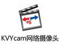 KVYcam(网络摄像头软件) 10.0.3
