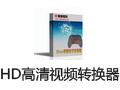 佳佳HD高清视频转换器 11.3.5