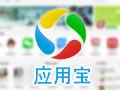 应用宝(腾讯手机管家PC版) 5.8.1