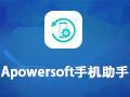 Apowersoft手机助手 3.1.3