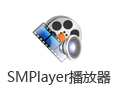 SMPlayer 18.10