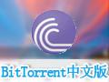 BitTorrent 7.10