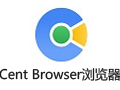 Cent Browser浏览器 3.4.3