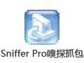 Sniffer Pro嗅探抓包 4.7.5