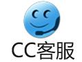 CC客服 4.1.0