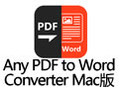 Any PDF to Word Converter for Mac 3.1.21