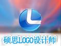 硕思Logo设计师 3.5