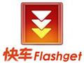快車FlashGet 3.7官方版