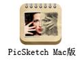 PicSketch For Mac 1.2