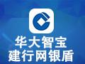 华大智宝建行网银盾 3.6.8