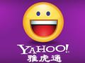 雅虎通(Yahoo! Messenger) 11.5