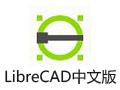 LibreCAD 2.2.0
