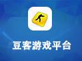 豆客游戏平台 3.33