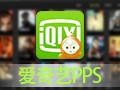 爱奇艺PPS影音Mac版 4.0