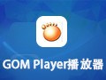 GOM Player播放器 2.3.40