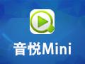 音悦Mini 1.2.20