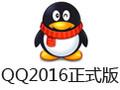 QQ2016|QQ8.9