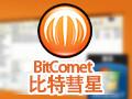 BitComet(比特彗星) 1.57