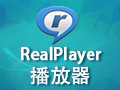 RealPlayer HD 18.1.14