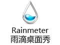 雨滴桌面秀Rainmeter 4.3中文版