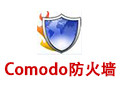 Comodo防火墙 11.0