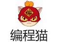 编程猫 1.5.2