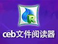 方正Apabi Reader 4.5.2