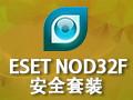 ESET NOD32杀毒软件 11.1.42
