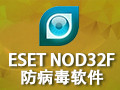 ESET NOD32 Antivirus 11.2.63