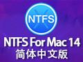 NTFS For Mac 15.0.911