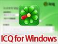 ICQ for Windows 10.0