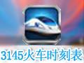 3145火车时刻表 1.0