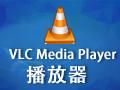 VLC Media Player 4.0