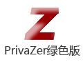 PrivaZer 3.0.50