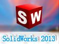 SolidWorks 2013 中文版