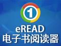 eREAD电子书阅读器 8.0正式版