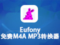 Eufony免费M4A MP3转换器 1.01