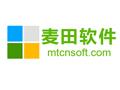 麦田培训学校管理软件 5.0019